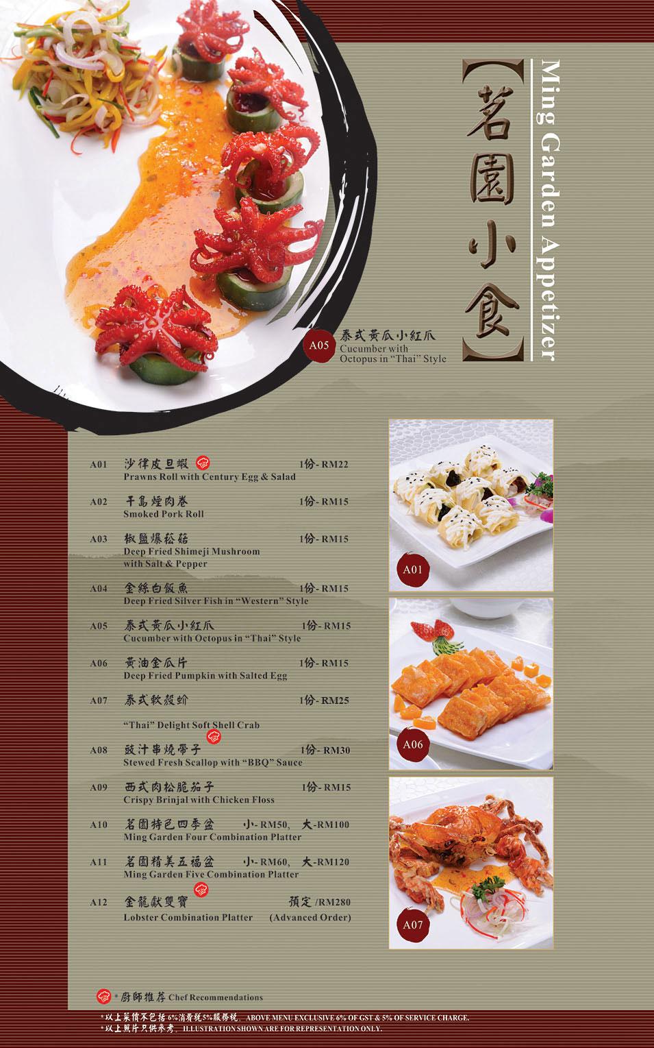 Ming Garden Kenosha Ming Garden Chinese Restaurant Kenosha Menu Fasci Garden De 10 Bsta